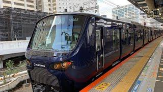 相鉄12000系試運転 東海道新幹線と併走!@武蔵小杉駅