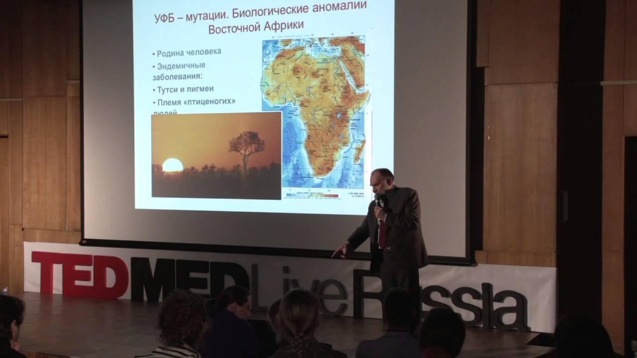 Владимир Сывороткин о геолого-экологических проблемах планеты