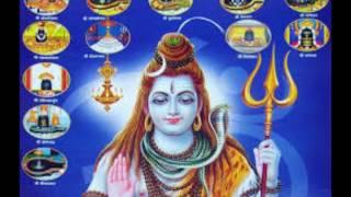 Gambar cover SIVAN SONGS SIVA SIVA MANTHIRAM SONGS  சிவமந்திரம்  பாடல்கள்
