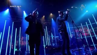 Ой Группа 25 17 живой концерт Соль на РЕН ТВ
