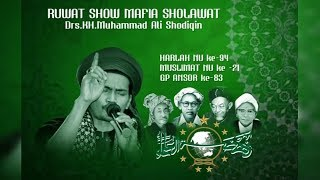 Video Mafia Sholawat Terbaru | Gus Ali Gondrong | Harlah NU ke 94 | Poncol, Magetan - part 1 download MP3, 3GP, MP4, WEBM, AVI, FLV November 2018