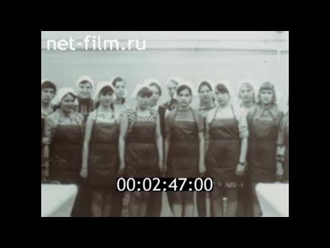 1991г . Балашовские текстильщики. комбинат плащевых тканей
