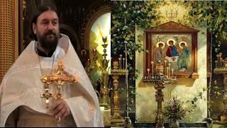 О Духе Святом. Не лишайте себя защиты! Протоиерей Андрей Ткачёв