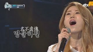"Kim Yeon-ji Singing ""In Dreams♬"" Will Go to the End Episode 25"