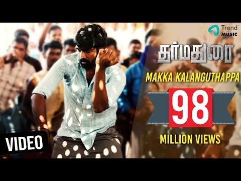 Dharmadurai - Makka Kalanguthappa Video Song | Vijay Sethupathi, Tamannaah | Yuvan Shankar Raja