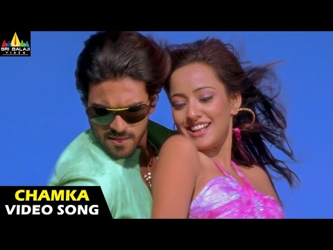 Chirutha Songs  Chamka Chamka  Song  Telugu Latest  Songs  Ram Charan
