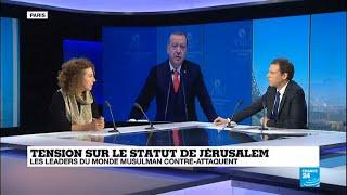 Statut de Jérusalem, les leaders du monde musulman contre-attaquent
