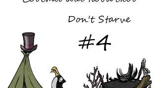Don't starve советы для новичков./ Мини-гайд/ Обучение. # 4. ʕ•ᴥ•ʔ