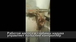 Лучший котел Западной Украины Energy Wood(котел Холмова).Честный Отзыв из Ужгорода.(, 2017-02-23T16:28:26.000Z)