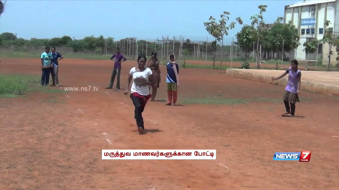 Sports events held for Sivagangai Medical College students   Sports   News 7 Tamil