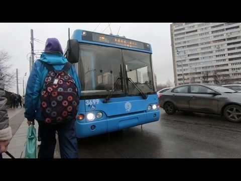Москва, маршрут 17: СВАРЗ-6237, №3699 / Moscow Trolleybus, Route 17: SVARZ-6237