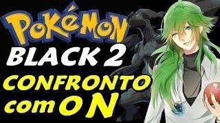 Pokémon Black 2 (Detonado - Parte 31) - Depois do Final: Batalha contra O N