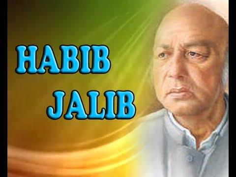 Film On Habib Jalib