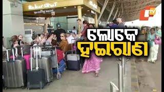 Odisha bandh-Railway & air passengers face hassles as vehicular communication gets hit