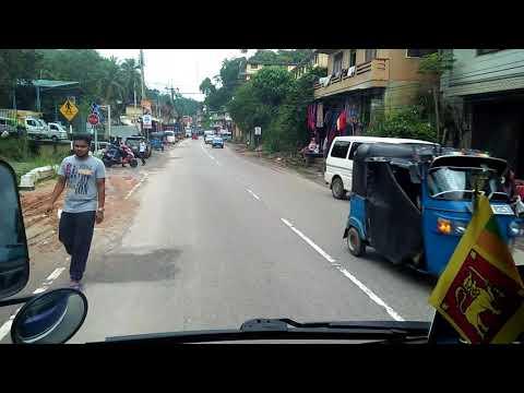 Akurana Town, central  Province, Sri Lanka.