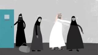 Human Rights Watch    Women in Saudi Arabia should not need male guardianship
