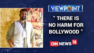 There Is No Harm If World Class Film City Comes Up In U.P Says BJP's Guru Prakash | Viewpoint
