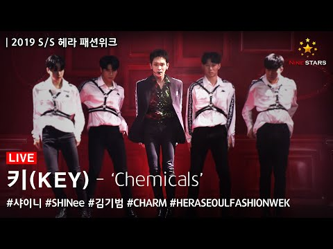 SHINee Key (샤이니 키 | 김기범)@ 2019 S/S HERA SEOUL FASHION WEEK 'CHARM'S' SPECIAL STAGE