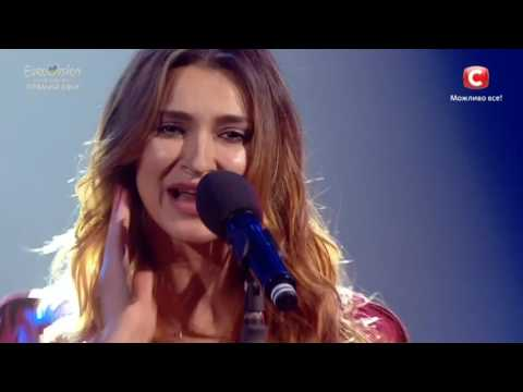 TAYANNA - I Love You - LIVE - EUROVISION 2017 Ukraine - Украина