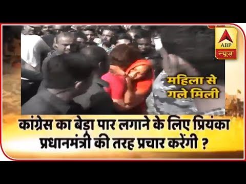 Priyanka Gandhi Campaigns In Uttar Pradesh In PM Modi Style | ABP News