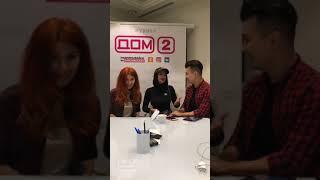 Вика Берникова и Николь Кузнецова прямой эфир 28 11 2017 Дом 2 новости 2017