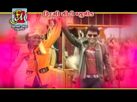 DJ Band Vage Ambajima | Gujarati Live Garba Songs 2014 | Popular DJ Garba | Non Stop Video