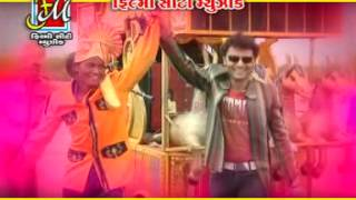 DJ Band Vage Ambajima | Gujarati Live Garba Songs 2014 | Popular DJ Garba | Non Stop Video