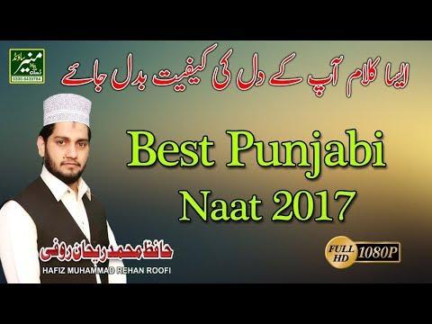 Aj naina layan q jharyan - Best of rehan roofi