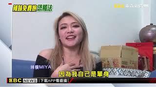 昨天西洋情人節,在台北西門町出現一個辣妹,上半身全裸只貼著胸貼,而...