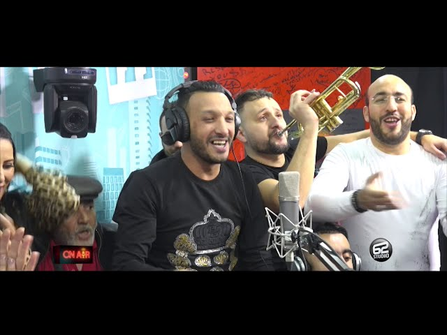 CHEB Faycal Rayan - BOMBINA 2020