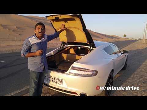 One Minute Drive Aston Martin Rapide S 2017