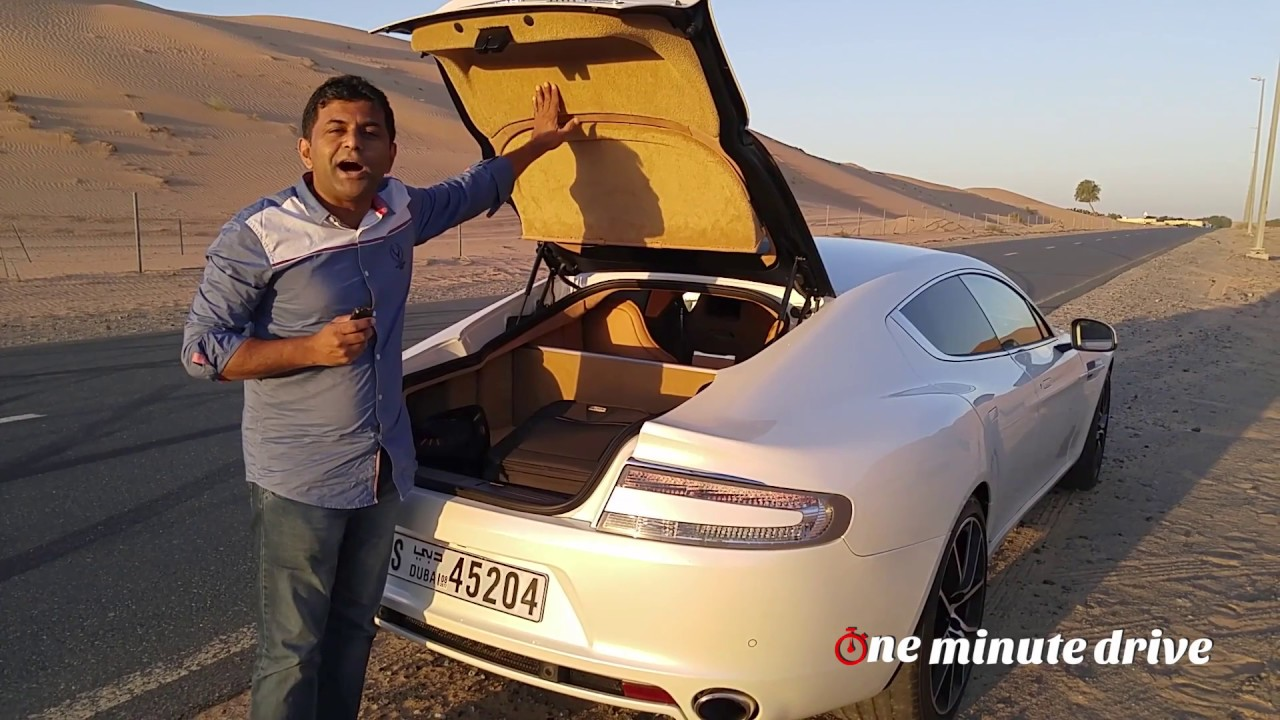 One Minute Drive Aston Martin Rapide S 2017 Youtube