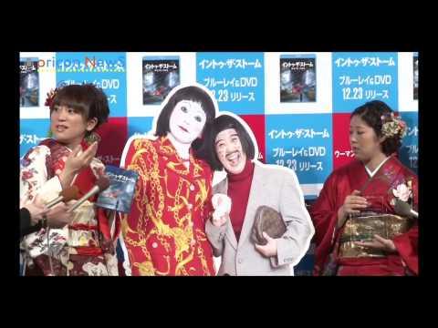 日本エレキテル連合、洗濯物で自宅バレる 「ウーマン・オブ・ザ・ストーム2014」授与式