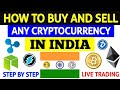 How to buy any cryptocurrency in india 🇮🇳 Step by step ✌️