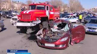 Есть погибшие: авария на пр. Гагарина в Оренбурге