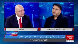 Asad Umer is hopeful that negotiations with IMF would be successful, Fawad Ch