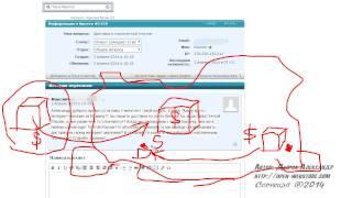 Как организовать доставку из своего Интернет магазина. Почта России, Почта Китая, Наложенный платеж(, 2014-04-02T05:58:05.000Z)