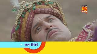 Tenali Rama - तेनाली रामा - Ep 669 - Coming Up Next