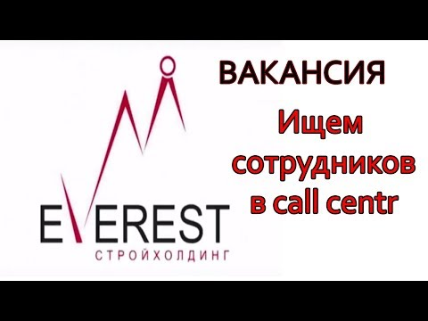 Эверест Стройхолдинг Ярославль - вакансии.