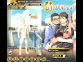 Gaydorado - Gameplay Walkthrough (Android / IOS)