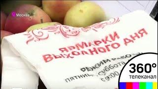 На московской ярмарке не дают торговать малообеспеченной семье