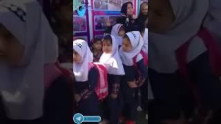 رقص دختر بچه تو صف مدرسه