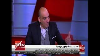 الجماعة الارهابية .. ومخطط تشويه الانجازات المصرية