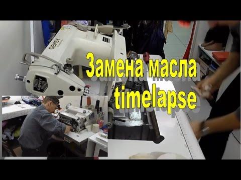 Видео Ремонт швейных машин своими руками