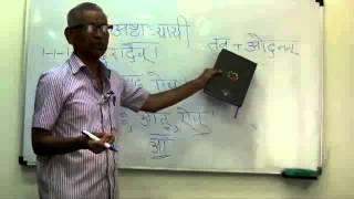 Astadyayi-Sanskrit Grammar Class -1