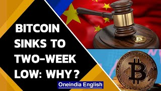 Bitcoin sinks to two-week low as China intensifies crypto mining crackdown| Oneindia News