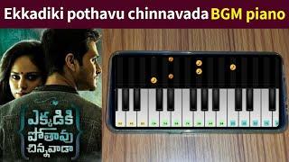 Ekkadiki Pothavu Chinnavada BGM piano notes | Telugu songs on piano | Gupta Entertainments