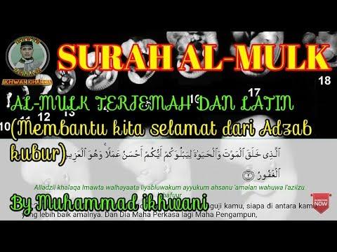 Surah Al Mulk By Muhammad Ikhwani Disertai Bahasa Latin Dan