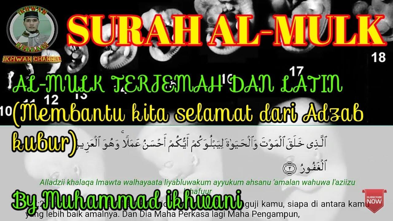 Surah Al Mulk By Muhammad Ikhwani Disertai Bahasa Latin Dan Terjemah