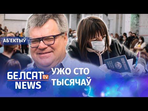 Бабарыка забраў галасы Лукашэнкі. Навіны 2 чэрвеня | Бабарико забрал голоса Лукашенко